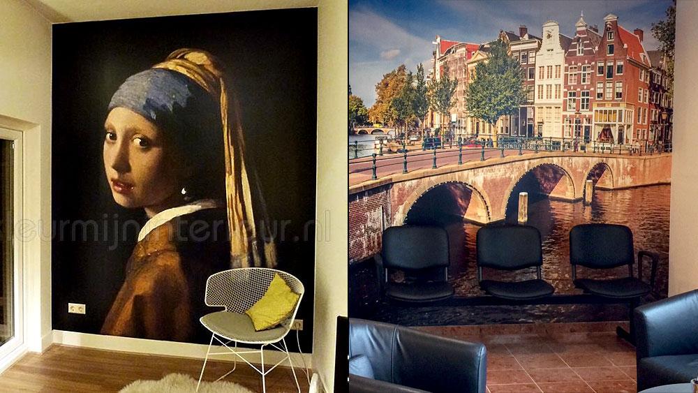 DDW Eindhoven - Dutch Design Walls