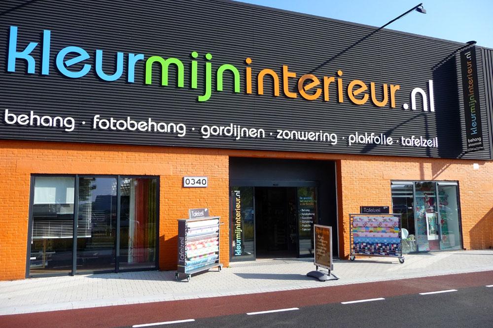 Kleurmijninterieur Kanaaldijk-noord 13 Eindhoven